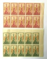 2 x Block of 10 1945 New Zealand Health Stamps 1d & 2d MNH