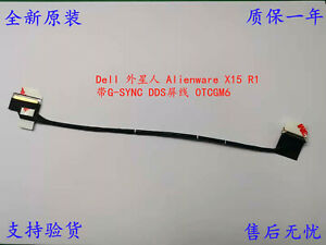 Original for DELL Alienware X15 R1 NO G-SYNC DDS EDP CABLE 0F88WG