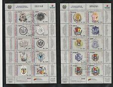 Venezuela: 2009; Scott 1697 to 1700, sheets of 10, total 40 stamps, XF .  VE651