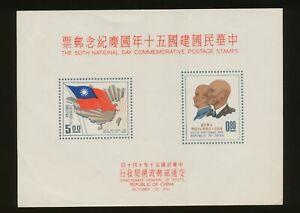 A12 - CHINA TAIWAN - SCOTT #1322A SOUVENIR SHEET OF 2, Mint, NGAI. SCV $16.00