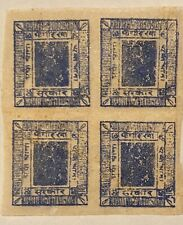 nepal stamps Sc# 29a Block Of 4 Mnh