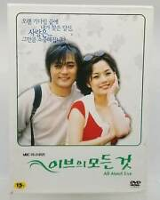 All About Eve Mbc Mini Series (8Disc) Korean Version Dvd Lee Jin Suk