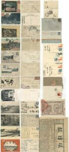 CHINA JAPAN FRENCH INDO CHINA - LOT OF COVERS / CARDS