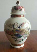 Vintage Satsuma Ginger Jar With Peacocks & Peonies 1979 Japan