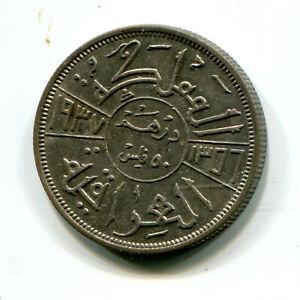 Iraq Silver 50 Fils 1937 AH1356 KM-104 King Ghazi *tough date*