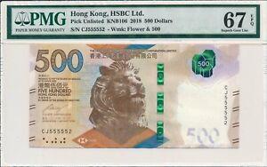 Hong Kong Bank Hong Kong  $500 2018 Almost Solid S/No 55555x PMG  67EPQ