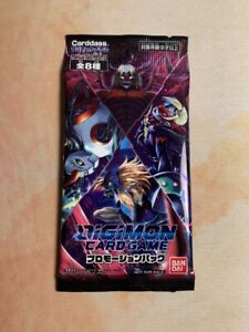 Digimon Card Game Purple BT-2 Promotion Promo Pack Sealed Japanese 2020