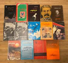 Lot of 14 Farsi Books History Iran Stalin Shah Sadat Genghis Khan Persia India