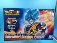 figurine model kit bandai rise dragon ball Z super saiyan god son gokou color