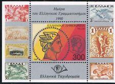 Griekenland Hellas 1990 blok 8 dag van de postzegel Postfris MNH cat waarde € 12