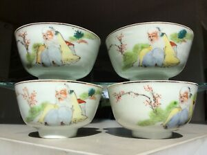 CHINESE ANTIQUE PORCELAIN BOWLS -SET OF 4- WISE MAN & CALLIGRAPHY -EXCELLENT!