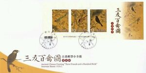Ancient Chinese Painting-Three Friends And A Hundred Birds Taiwan 2012 (ms FDC)