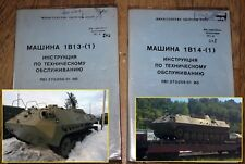 Russian Soviet military Manual book armored car officer commander USSR army 1980