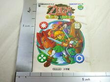 LEGEND OF ZELDA Daichi Guide Book GBC S88*