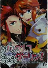 Tales of the Abyss doujinshi Asch x Luke Hug Me, Darling 104p Yumanite, Circus
