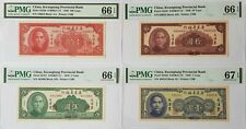 1949 Kwangtung Provincial Bank 1, 5, 10 and 100 Yuan Set of 4 PMG 66 & 67 EPQ