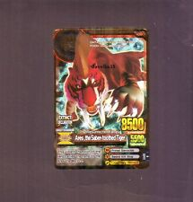 Animal Kaiser Evo 1 Ares, the Saber-toothed Tiger Gold Rare