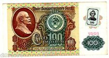 Transnistrie TRANSNISTRIA RUSSIE RUSSIA Billet 100 ROUBLES 1991 BON ETAT