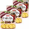 Calbee Satsumaimon Japanese Brown Sugared Sweet Potato Chips  Snack 45g x 3 Pcs