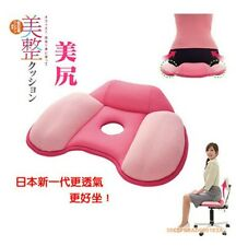 Japan COGIT Buttocks Shaper Hip Body Sculpting Cushion