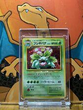 Venusaur CD Promo Holo Japanese EX 003 Pokemon Card