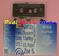 MC TUTTO DISCOTECA DANCE compilation SANDY B GALA BOB MARLEY WAKAN cd lp dvd vhs