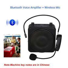 AKER MR2500W 22W Bluetooth Waistband Portable PA Voice Amplifier W/ Wireless Mic