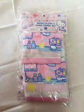 Sanrio Bath Hello Kitty Wash Cloth and Hand Towel Set 2PCS Pink