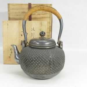 D1586: High-class Japanese pure silver kettle w/stamp, ARARE pattern, signed box