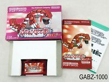 Complete Japanese Import Pokemon Ruby New Battery Game Boy Advance GBA JP B