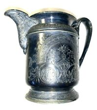 New listing Reed & Barton Creamer Ornate Silver Pitcher Vintage #2983