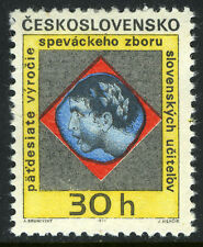 Czechoslovakia 1751, MNH. Slovak Teachers' Choir, Singer, 1971