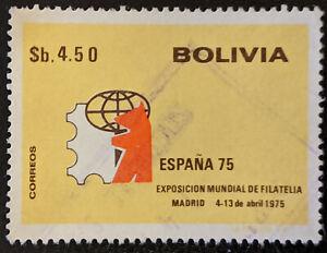 Stamp Bolivia SG952 1975 4.50P Espana '75 Intl Stamp Exhibition Used