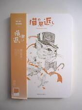 The Cat Returns Notebook Anime Studio Ghibli Totoro Notepad Diary Journal