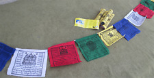 Little Mini Combo Prayer Flags,Nepal(LM-10)