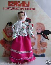 Porcelain doll handmade in Russian national costume- Amur Cossack costume № 71