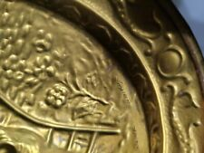 Vintage Made in England Gold Plate Woman Sewing