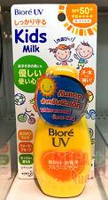 Biore UV Kids Milk Sunscreen SPF50+ PA++++ 90g Waterproof Japan Kao