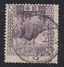J720 Japan 1923 Used Hirohito Trip to Taiwan Sc#178 w/SON cancel