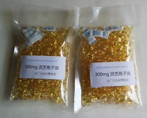 100 capsule Ganoderma Lucidum/Reishi Spore Extract Oil Softgel,Triterpenoid>25%