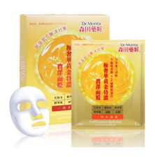 [DR MORITA] Gold Essence Hydrating Gel Anti-Aging Facial Mask 1box 5pcs NEW