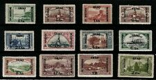 Stamps IRAQ (1918) British Occupation M/H Surcharge width variations SG 1-12