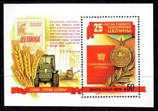 Russia - 1979 Agricultural plan Mi. Bl. 135 MNH