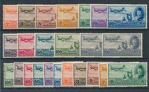 [31115] Egypt 1947 Good lot airmail stamps Very Fine MH