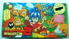 TATAKAE GENSHIJIN 2 jeu en boite cartouche SUPER NES FAMICOM NINTENDO Joe & Mac