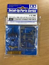 Tamiya 1/12 detail up parts series No.57 Ducati 1199 Panigale S front fork set