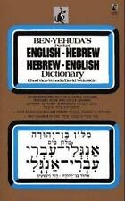 Hebrew/English Dictionary: By Yehuda, Ben
