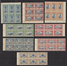 Belgian Congo 1915 MNH Red Cross Stamps Cob#72/79 (x6) - Cat Value 330 €...A6650