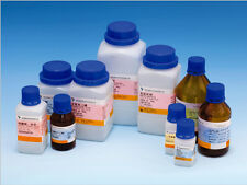 500g (1.1lb) Calcium Hypophosphite, Reagent AR Grade, CAS No. 7789-79-9 #U5VE