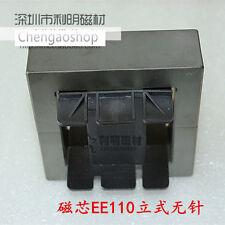 1set new EE110 Ferrite Cores bobbin,transformer core,inductor coil #Q1313 ZX